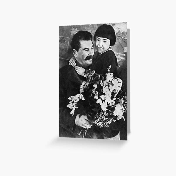 Stalins cult of personality #Сталин #ИосифВиссарионович #Ежов #Берия #Жданов #Молотов #Ленин #ГУЛАГ #Нориллаг #Культличности #репрессии #депортация #тюрьма #казнь #политзаключенный #Stalin Greeting Card
