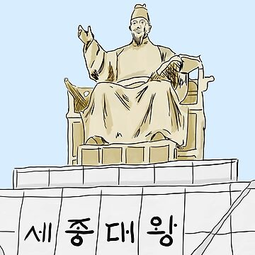 King Sejong the Great by MandyEych