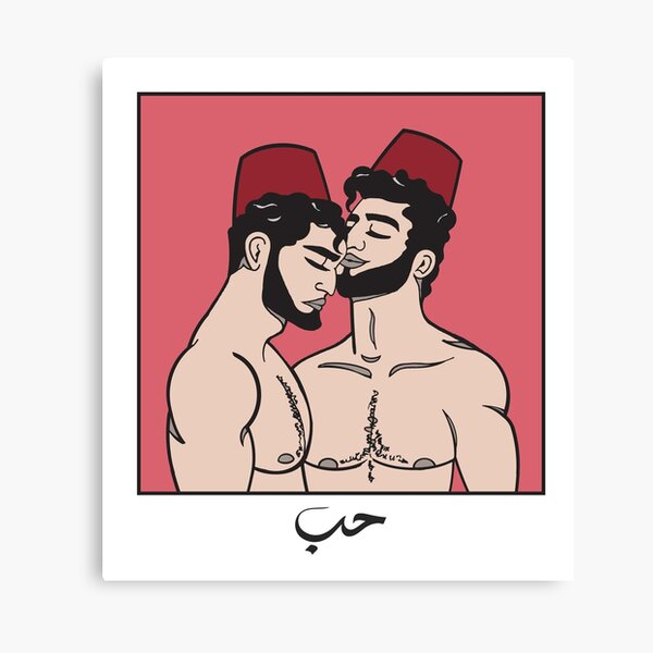 BEIRUTI BOYS Canvas Print