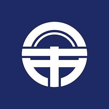 Flag of Tokushima (city), Japan by PZAndrews