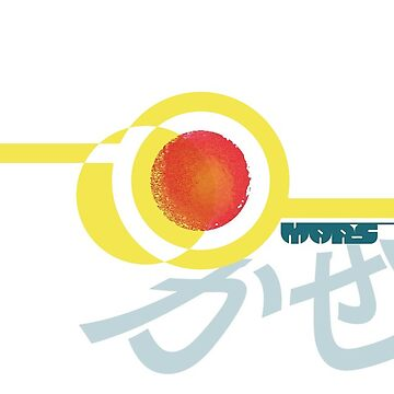 MARS Logo by Mermaid-Margo