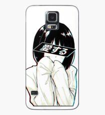 LOVE (Japanisch) - Sad Japanese Aesthetic Hülle & Klebefolie für Samsung Galaxy
