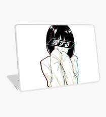LOVE (Japanisch) - Sad Japanese Aesthetic Laptop Skin