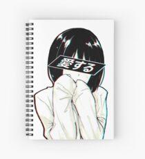 LOVE(Japanese) - Sad Japanese Aesthetic Spiral Notebook