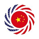 Chinese American Multinational Patriot Flag Series by Carbon-Fibre Media