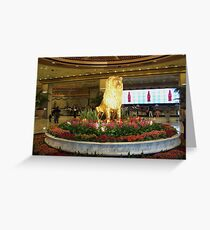 Gold Lion MGM Grand Greeting Card