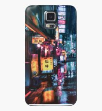 Tokyo at Night - Shimbashi Case/Skin for Samsung Galaxy