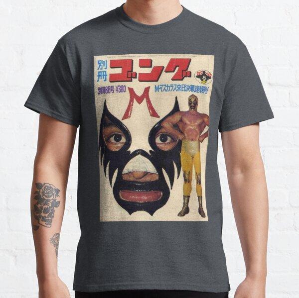 MIL MASCARAS JAPANESE Classic T-Shirt