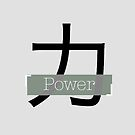 «Kanji-Power» de ShinobiC