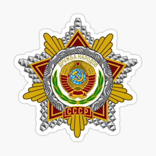 Order of Friendship of Peoples Sticker
