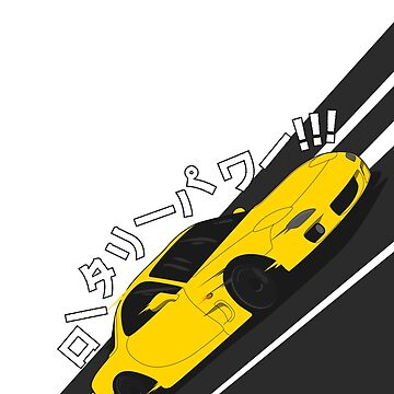 Mazda RX7 FD - Rotary Power (Yellow) by RexDesigns