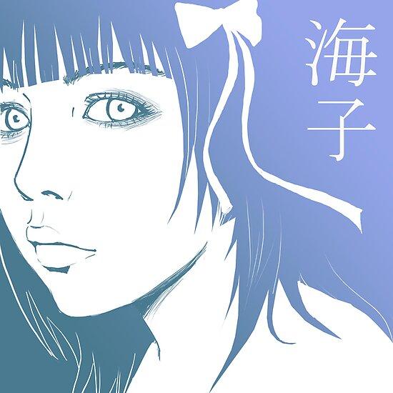 Umiko by Hikaru Yagi