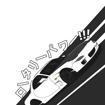 Mazda RX7 FD - Rotary Power (White) by RexDesigns
