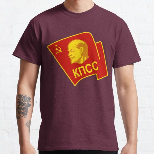 Communist Party of the Soviet Union CPSU Classic T-Shirt