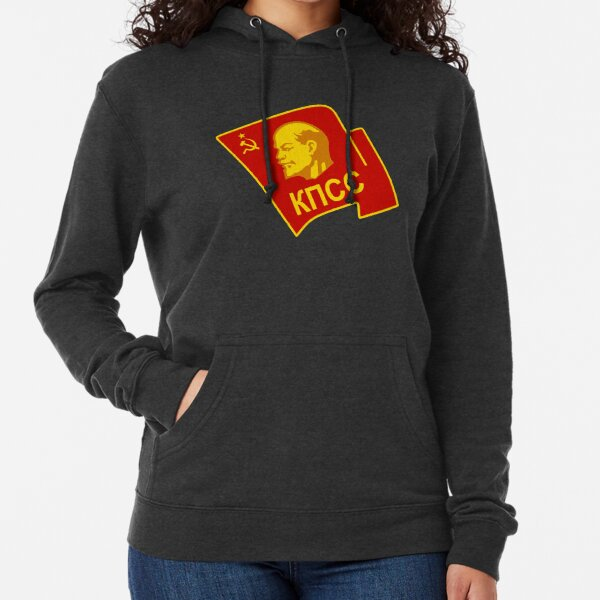 Communist Party of the Soviet Union CPSU Lightweight Hoodie