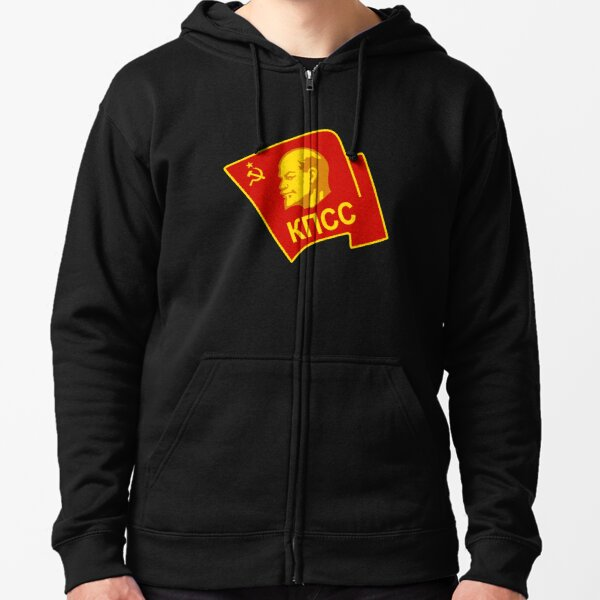Communist Party of the Soviet Union CPSU Zipped Hoodie