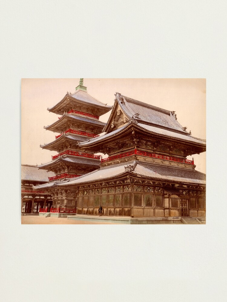 Alternate view of Shitennoji buddhist temple, Osaka, Japan Photographic Print
