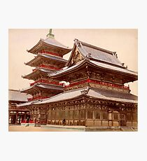 Shitennoji buddhist temple, Osaka, Japan Photographic Print