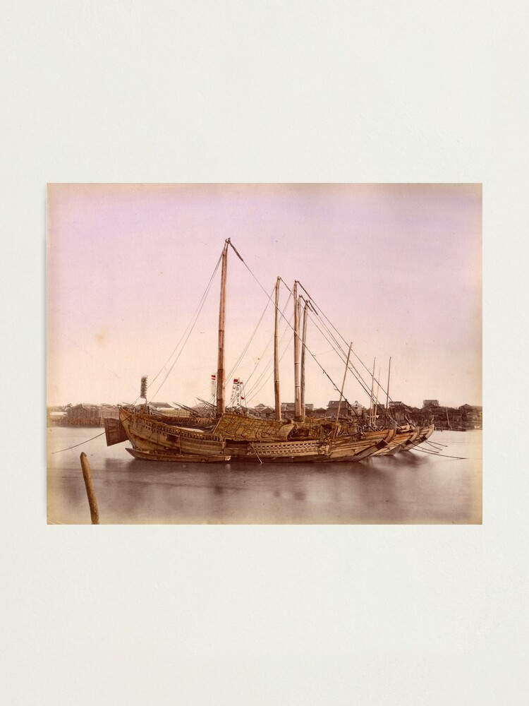 Alternate view of Japanese junk boat Photographic Print