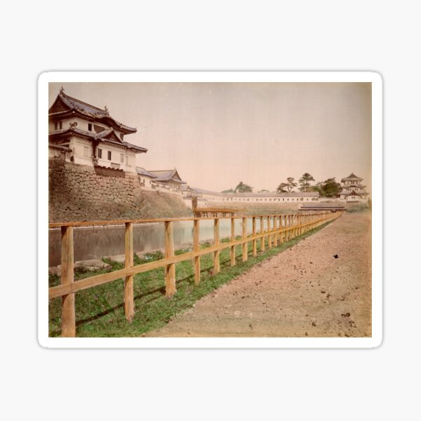 Imperial Palace, Japan Sticker