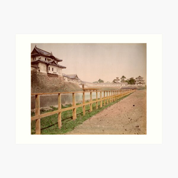 Imperial Palace, Japan Art Print