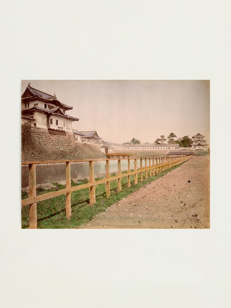 Alternate view of Imperial Palace, Japan Photographic Print