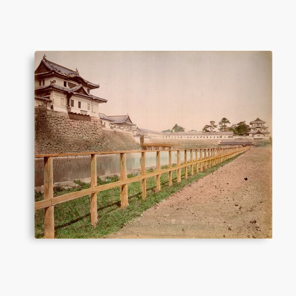 Imperial Palace, Japan Canvas Print