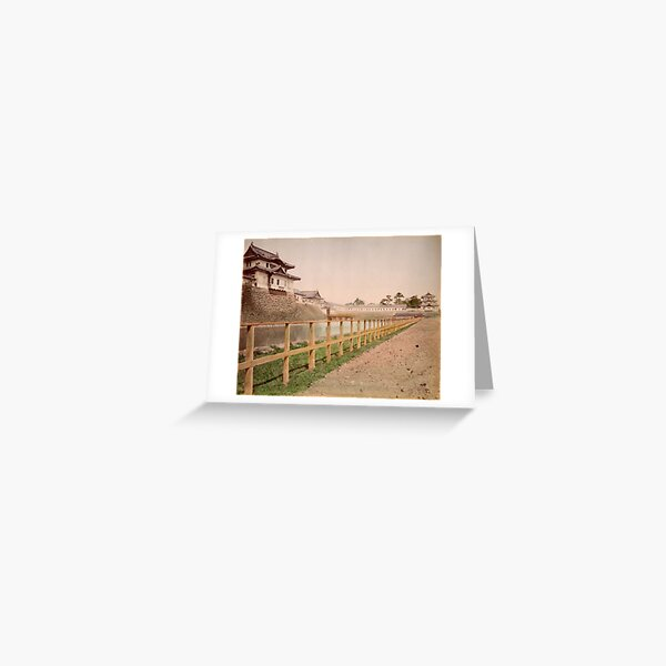 Imperial Palace, Japan Greeting Card