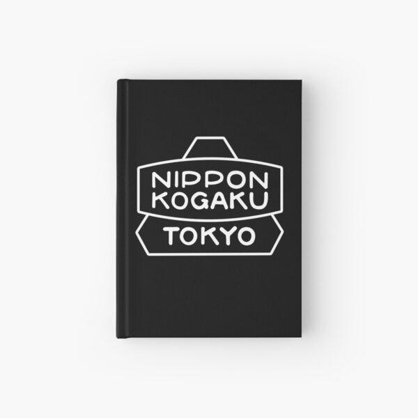 Nikon Tokyo - 100 Years Celebration (Black Version) Hardcover Journal