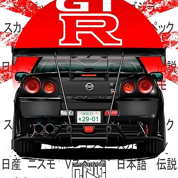Nissan Skyline R34 (Black) by osmancetinyapic