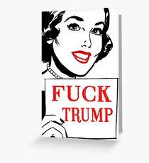 Fuck Trump - Retro  Greeting Card