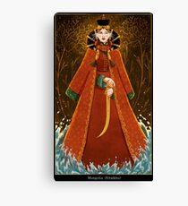 Mongol Woman Canvas Print