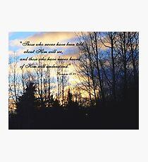 God, Creator of All Photographic Print
