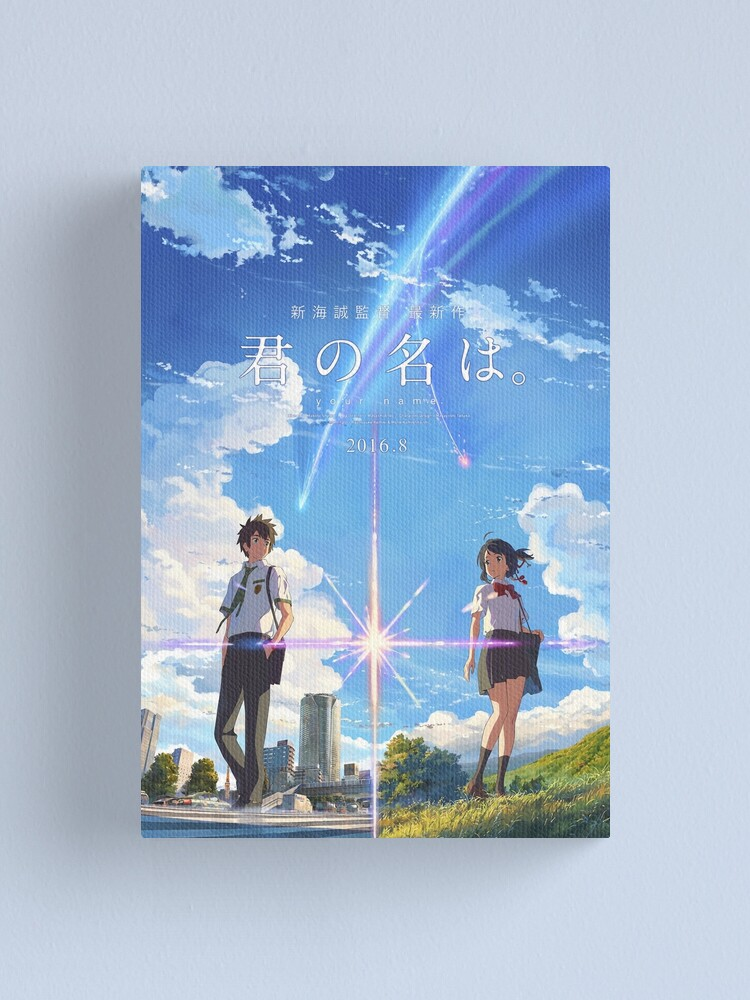 Alternate view of kimi no na wa // your name poster with text BEST RES Canvas Print