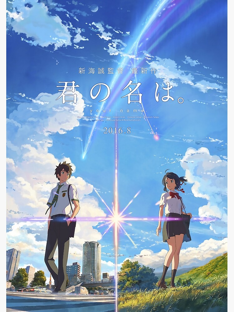 kimi no na wa // your name poster with text BEST RES by KINGdjxpeke
