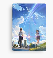 kimi no na wa // your name poster with text BEST RES Metal Print