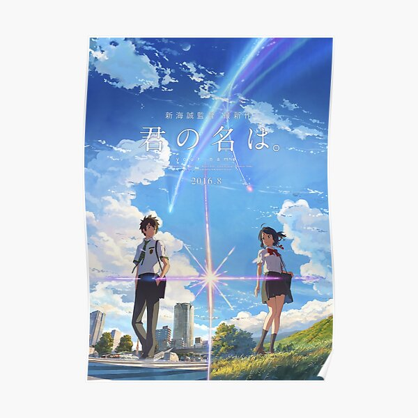 kimi no na wa // your name poster with text BEST RES Poster