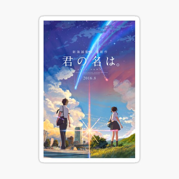 kimi no na wa // votre nom affiche du film anime BEST RES Sticker