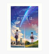 kimi no na wa // your name anime movie poster BEST RES Art Print