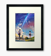 kimi no na wa // your name anime movie poster BEST RES Framed Print