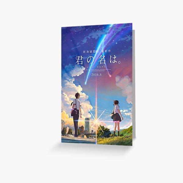 Kimi no na wa // Dein Name Anime Filmplakat BEST RES Grußkarte