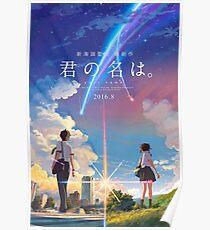 Póster kimi no na wa // tu nombre cartel de la película de anime BEST RES