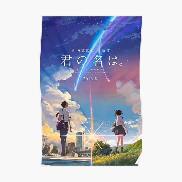 kimi no na wa // your name anime movie poster BEST RES Poster