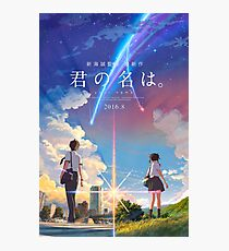 kimi no na wa // your name anime movie poster BEST RES Photographic Print