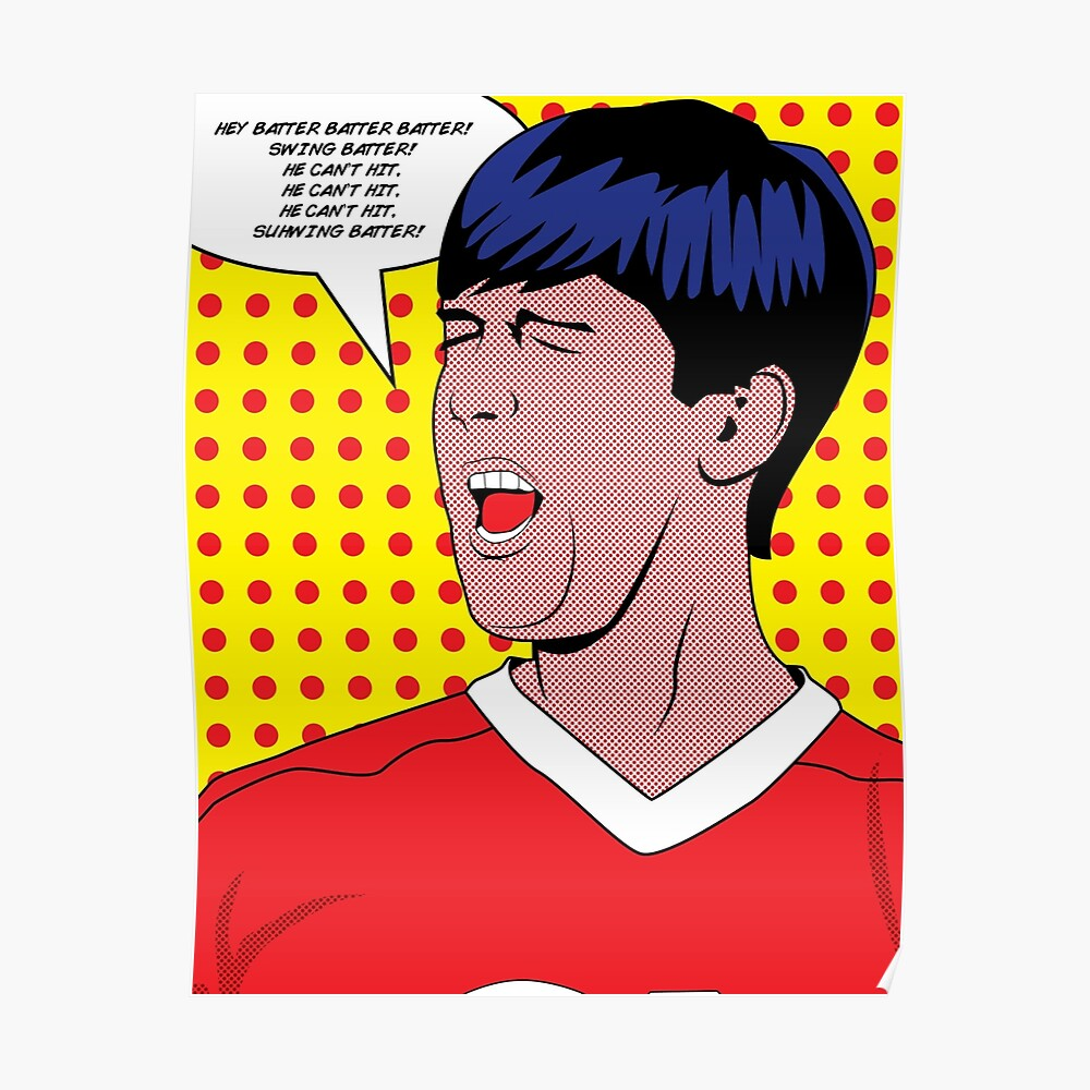 Ferris Buellers Ruhetag Cameron Popart Poster