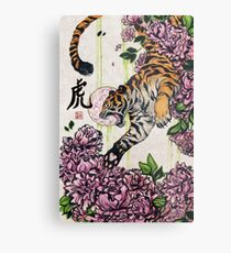 Tiger Metalldruck