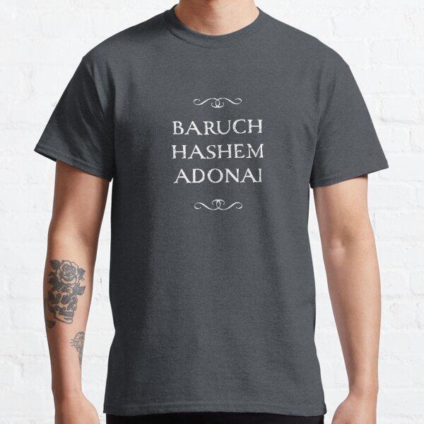 """Baruch Hashem Adonai"" - Hebrew Messianic Christian Classic T-Shirt"