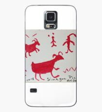 Sinagua Pictographs Case/Skin for Samsung Galaxy