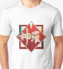 Shinra Electric Power Co. Unisex T-Shirt