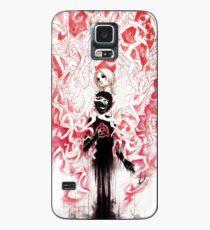 SCP-3999 Case/Skin for Samsung Galaxy
